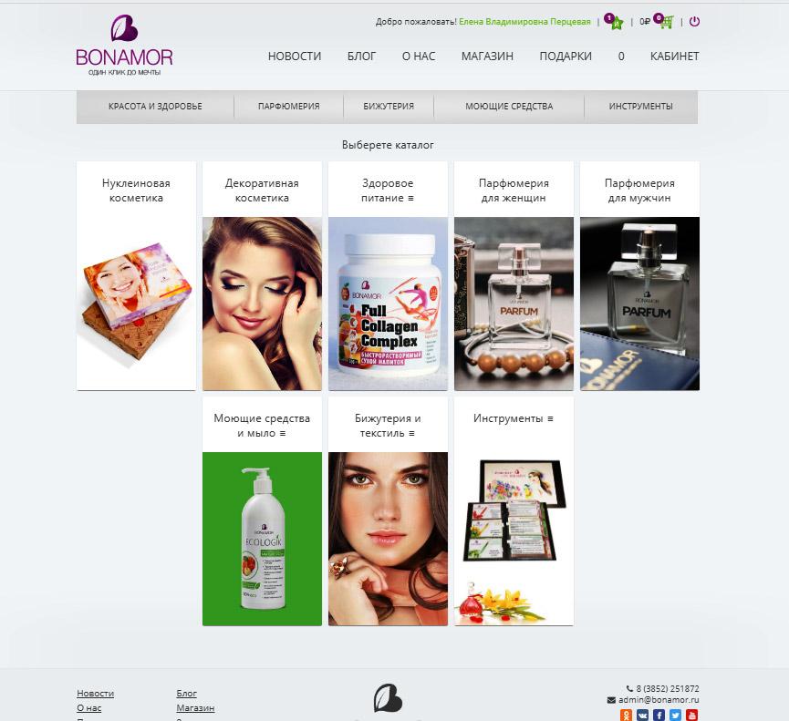 интернет магазин компании BONAMOR