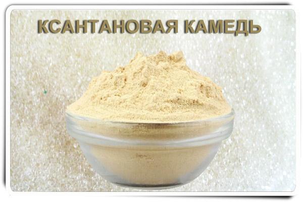 Ксантановая камедь из сахара